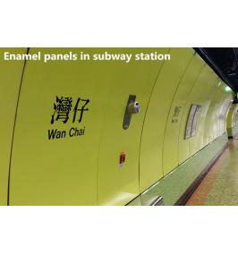 How to Choose Enamel Materials For Panels?