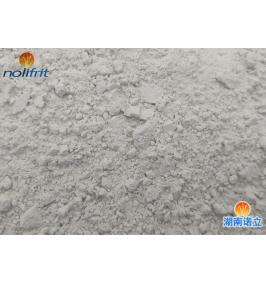 Introduction of Dry Enamel Powder Coating